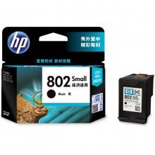 惠普 802s经济装 黑色墨盒 原装