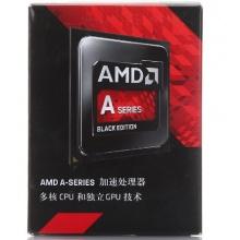 AMD FM2 7680 3.6G  四核 散片 质保一年