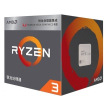 AMD 锐龙3 AM4 2200 3.5 四核 原装 质保三年