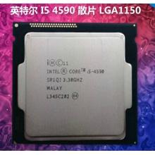 Intel/英特尔CPU  i5 4590 散片一年 LGA1150 3.3G CPU