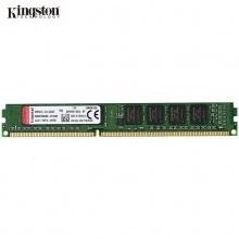 金士顿(Kingston)DDR3 1600 4GB 台式机内存