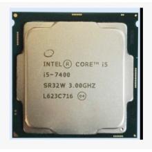 英特尔CPU 睿翼I5-7400 3.0G 1151 散片 质保一年
