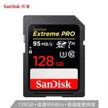 闪迪(SanDisk)256GB SD存储卡 U3 C10 V30 4K至尊超极速版 读速170MB/s  捕捉4K超高清