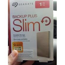 希捷(Seagate)1TB USB3.0移动硬盘 Backup Plus睿品 金属外壳 轻薄便携 高速传输 陨石黑(STDR1000300) 质保三年