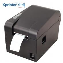 芯烨 XP-235B热敏条码打印机 标签票据不干胶二维码服装吊牌超市奶茶 USB接口连接电脑