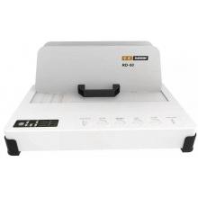 雷盛DR-50 胶装宝 A4 热熔装订机