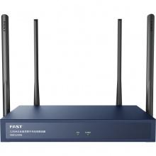 迅捷(FAST)FER1200G 1200M 11AC双频企业级无线路由器 全千兆端口/WiFi穿墙