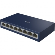 迅捷FSG108D 千兆端口5换机 钢壳桌面式 支持端口自动翻转