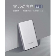 睿志睿远金属TYPE-C USB3.1移动硬盘盒