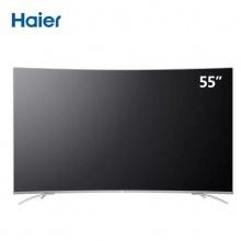 Haier/海尔电视 LQ55M82 55英寸4K无边框模块化曲面语音遥控电视机