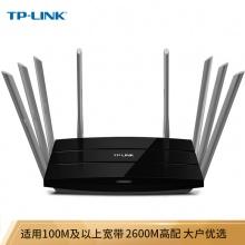 TP-LINK双千兆路由器 TL-WDR8620 2600M智能双频无线 千兆端口 光纤宽带 大户型穿墙