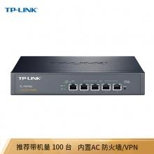 TP-LINK TL-R476G 企业级千兆有线路由器 防火墙/VPN/微信连WiFi/AP管理功能 带机80-100