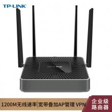 TP-LINK TL-WAR1200L 1200M双频企业级无线路由器 千兆端口/wifi穿墙
