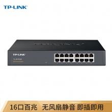 TP-LINK交换机 TL-SF1016D 16口百兆非网管交换机