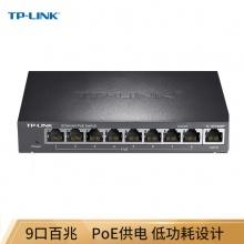TP-LINKPOE交换机 SF1009P 9口百兆8口POE非网管PoE交换机