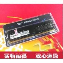 士必得 4G 2400 DDR4 台式机内存条