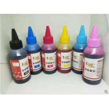 墨西哥 6色喷墨专用墨水 品质墨水原料 还原打印本色 红色