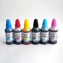 另色鬼墨水 通用六色 连供墨水适用爱普生喷墨打印机 红色