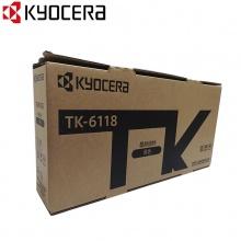 原装京瓷TK-6118墨粉盒 M4125idn复印机 黑色粉盒 碳粉 京瓷6118粉盒