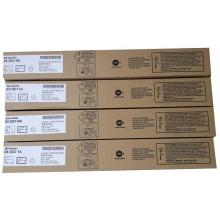 夏普DX-25CT-YA原装复印机粉盒 黄色夏普2008UC2508NC大容量