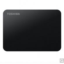 东芝(TOSHIBA)移动硬盘 小黑1T USB3.0