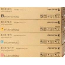 原装施乐2022Y粉盒(黄68克)