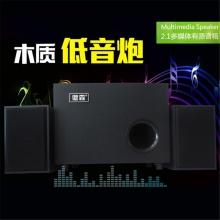 微森 A801有源音响木质笔记本台式电脑多媒体重低音炮
