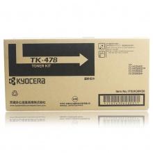 京瓷粉盒 京瓷TK-478原装粉盒 适用机型:6525/6025/6530/6030 含税