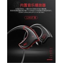 爱国者601运动蓝牙耳机无线mp3耳机一体式插卡头戴式播放器自带内存可接电话入耳式华为OPPO苹果跑步健身男女
