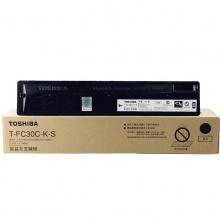 东芝30C原装墨粉盒黑色 适东芝2051C 2050C 2551C 2550粉盒低容