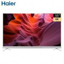 Haier/海尔电视 LU55H51 55英寸4K超高清语音全景音AI平板电视机