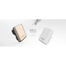 面板式AP RG-EAP101(白色)