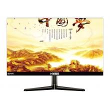 长城晶显显示器 台式电脑显示器G2495 黑色 24寸商务办公高清液晶显示宽屏