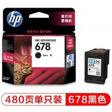 惠普CZ107AA 678黑色墨盒(适用HP Deskjet1018/2515/1518/4648/3515/2548/2648/3548/4518)