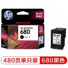 惠普 F6V27AA 680黑色墨盒(适用HP DeskJet 5078 5088 2138 3638 3636 3838 3777 3778 4678 4538)