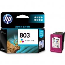 惠普 803 原装彩色墨盒 (适用Deskjet 2621 2622 1112 2132 1111 2131)