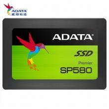 威刚固态硬盘 威刚(ADATA) 240GB SSD固态硬盘 SATA3 SP580系列 2.5英寸 质保三年