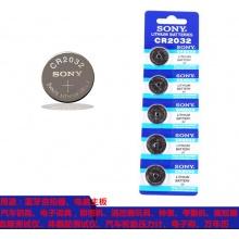 索尼CR2032纽扣电池 主板电池/汽车钥匙/门禁卡/蓝牙