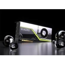 丽台(LEADTEK)NVIDIA RTX8000 48GB NVIDIA TURING架构 光线追踪制图显卡