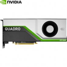 英伟达/NVIDIA Quadro RTX5000 16G 3d建模渲染影视后期剪辑特效专业图形显卡