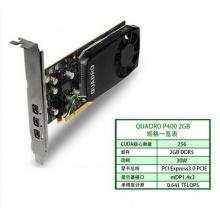 丽台Quadro P400 2GB 专业平面制图美工设计多屏显卡