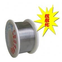 0.8MM小卷焊锡丝 抗氧化焊锡 C型活性焊锡 维修必备