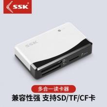 SSK飚王多合一多功能读卡器USB2.0高速TF SD CF卡多合一读卡器057