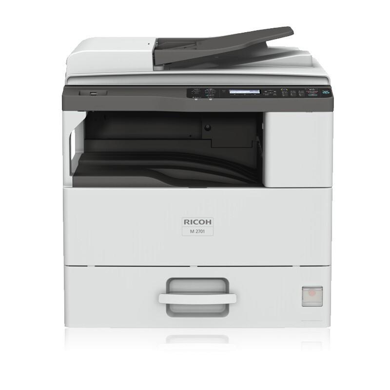 理光M2701 A3黑白激光数码复合机复印机  双面  输稿器 网络