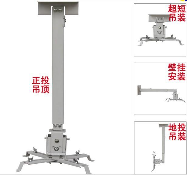 投影吊架 精致方管投影机万能吊架