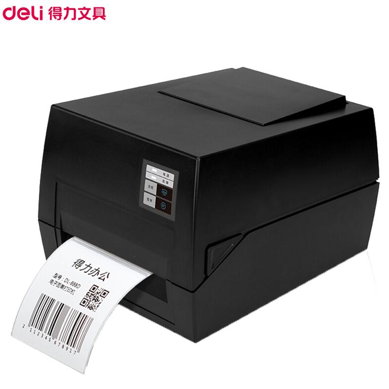 得力DL-825T 热敏打印机 高清热敏+热转印标签打印机 不干胶条码电子面单打印机