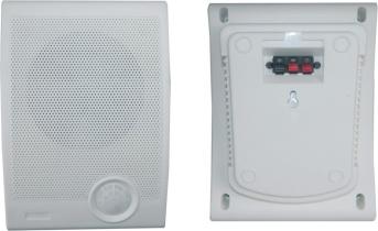 贝卡 KD-704 10W壁挂音箱/背景音乐喇叭/校园广播