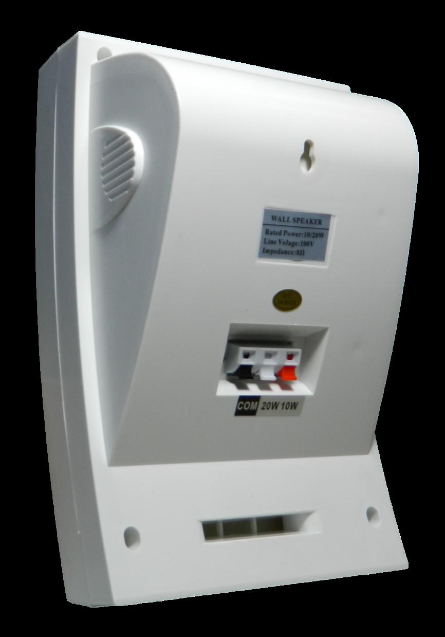 贝卡 KD-503  20W壁挂音箱/带高音喇叭背景音乐/校园广播