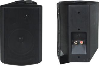 贝卡 KD-716A  20W壁挂音箱/带高音喇叭背景音乐