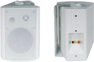 贝卡 KD-716B  30W壁挂音箱/带高音喇叭背景音乐/校园广播